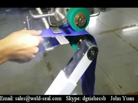 Pvc Hot Air Seam Sealing Machine Youtube