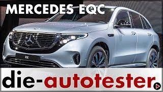 2018 Mercedes EQC Weltpremiere des ersten Mercedes EQ Modells | Elektro SUV | Sitzprobe | Deutsch