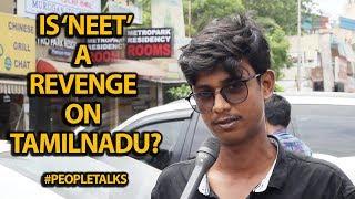 Is NEET Exam is a REVENGE on Tamilnadu | People Talks