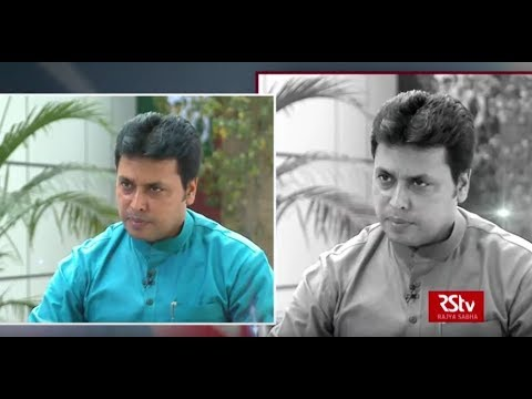 Promo : To The Point with Biplab Kumar Deb, CM, Tripura