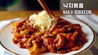[자막] 13. 낙지볶음 요리 이 영상만 보면 맛깔나게…