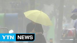 [오늘날씨] 중부 비 약해져…오후부터 다시 강한 비 / YTN (Yes! Top News)
