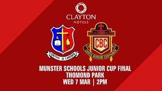 Clayton Hotels Munster Schools Junior Cup Final | St Munchin