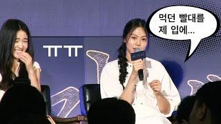 '아가씨' 김민희, 김태리