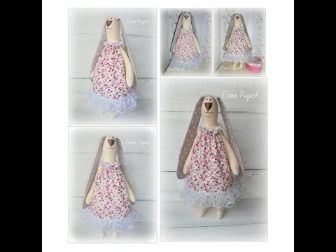 Sale! Handmade Tilda bunny in shabby chic style Tilda rabbit
