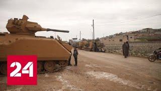 Идлиб стал камнем преткновения в Сирии - Россия 24