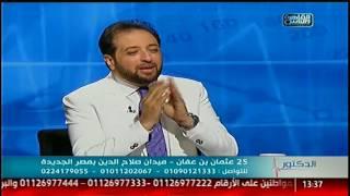 القاهرة والناس | فنيات تصحيح الإبصار وعلاج الحول مع دكتور محمد لاشين فى الدكتور