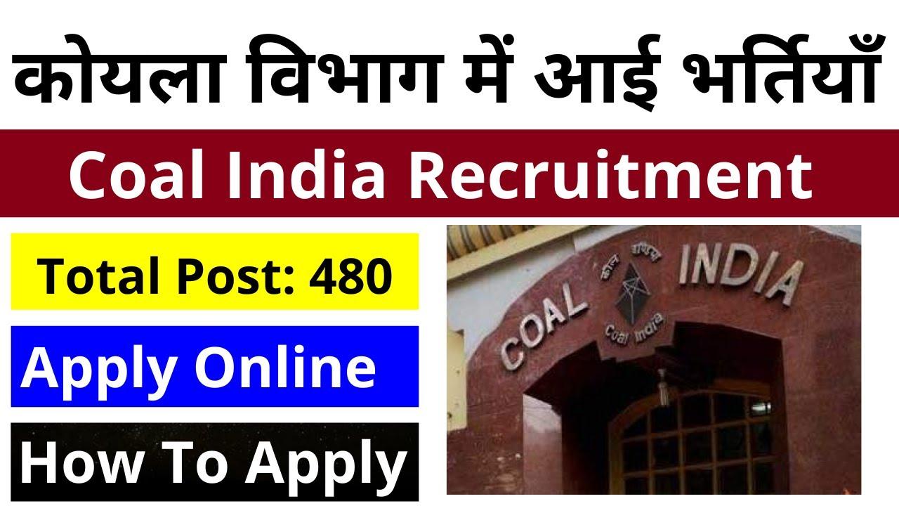Coal India recruitment 2020 - Data Entry Opertator & Other 480 Post, Apply Online -By Govt Jobs Guru