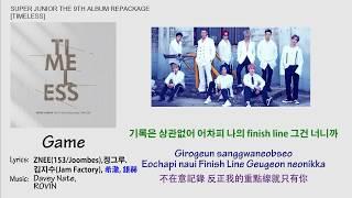 Super Junior - Game 歌詞【韓/中/羅馬拼音】 [Timeless] 9th Album Repack…