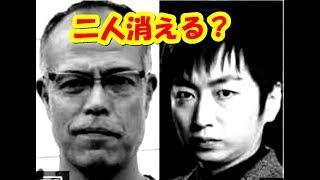 ローカル路線バス乗り継ぎの旅Z 田中要次と羽田圭介コンビ 前作太川陽介と蛭子能収のコンビは好調 しかし今回は存続危機 なぜなのか?