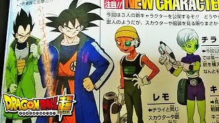 Dragon Ball Super Movie 2018 NEWS - 3 NEW ALIEN CHARACTERS & FRIEZA RETURNS! NEW CLOTHING!