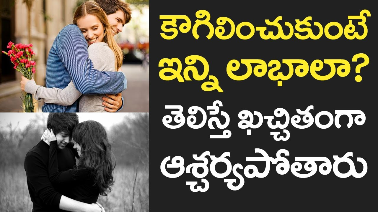 Spouse meaning in telugu