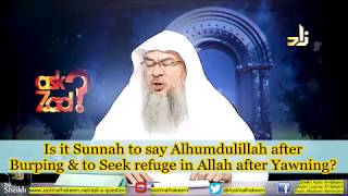 Is it Sunnah to say Alhamdulillah after Burping? - Sheikh Assim Al Hakeem