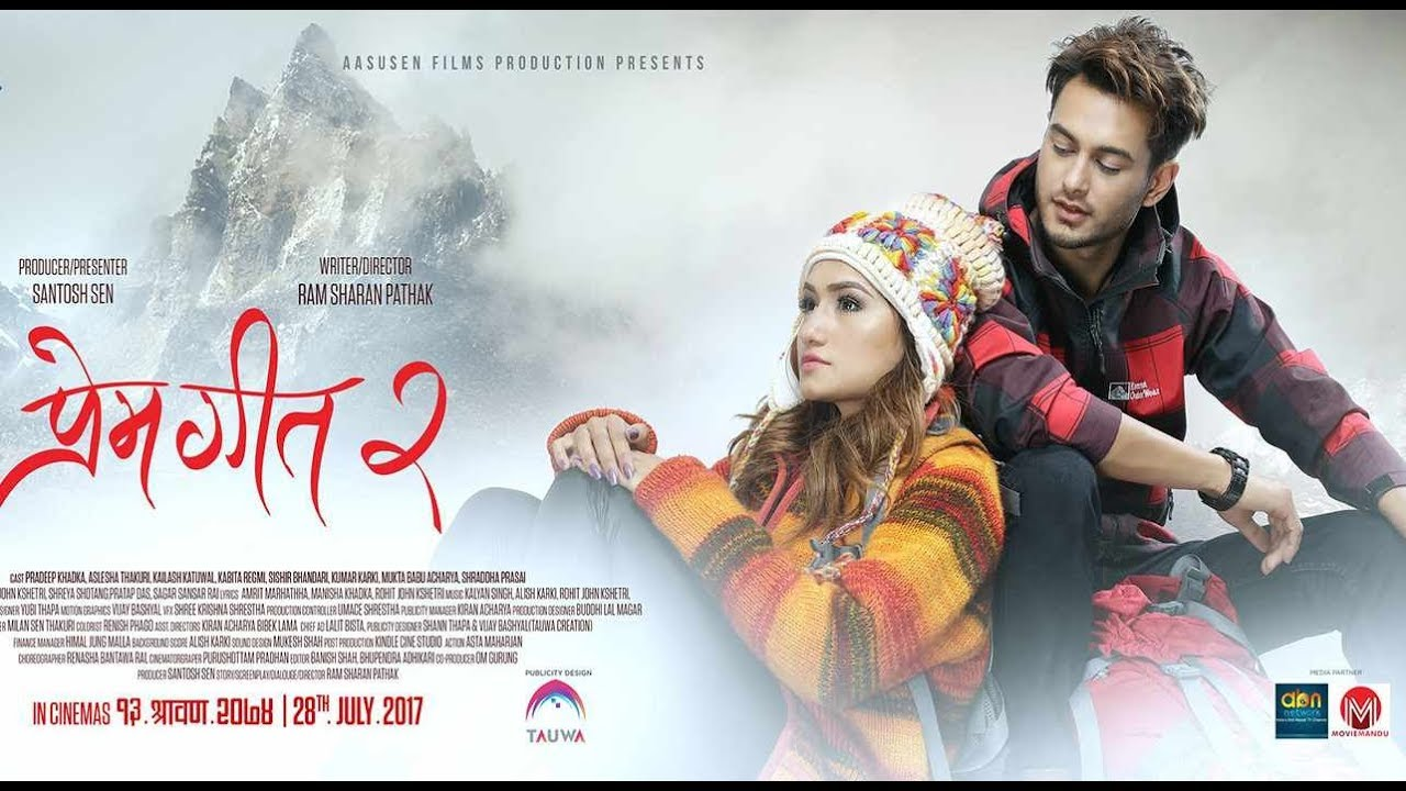 New Nepali Movie Prem Geet 2 Video with Pradip Khadka and Aslesha Thakuri