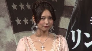 女優の相武紗季さんが10月24日、東京都内で行われた映画「リンカーン /...