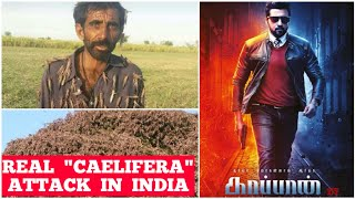 """KAAPPAAN movie scence comes TRUE 