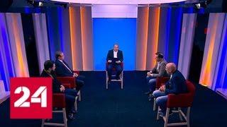 Смотреть видео Эксперты о реформе Совбеза ООН, уходе Никки Хейли и участии России в ПАСЕ - Россия 24 онлайн