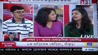Rachita's (WBJEE 2013 girls topper) TV Interview