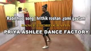 Kaabil Hoon Song  Kaabil | Hrithik Roshan, Yami Gautam dance choreography by padf
