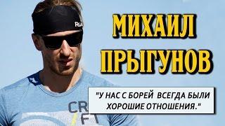 Михаил Прыгунов, сооснователь канала Yougifted