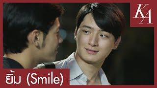 Gambar cover [ENG SUB] OPV | ยิ้ม (SMILE) | ก้องภพ-อาทิตย์ SOTUS S THE SERIES