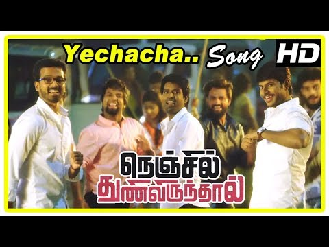 Nenjil Thunivirunthal Movie Scenes | Yechacha Song | Sundeep Kishan Convinces A Man | Mehreen