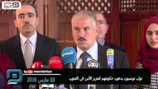 مصر العربية   نواب تونسيون يدعون حكومتهم لتعزيز الأمن في الجنوب