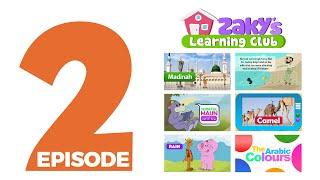 EPISODE 2 of Zaky's Learning Club - SADAQAH (Charity)