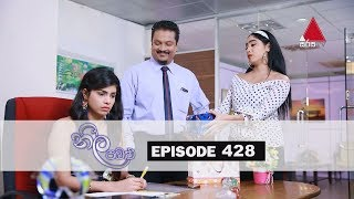 Neela Pabalu - Episode 428 | 01st January 2020 | Sirasa TV Thumbnail