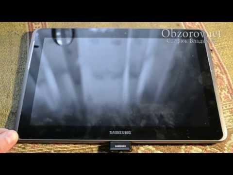 Ремонт планшета Samsung Не включается, не заряжается ремонт блока зарядки