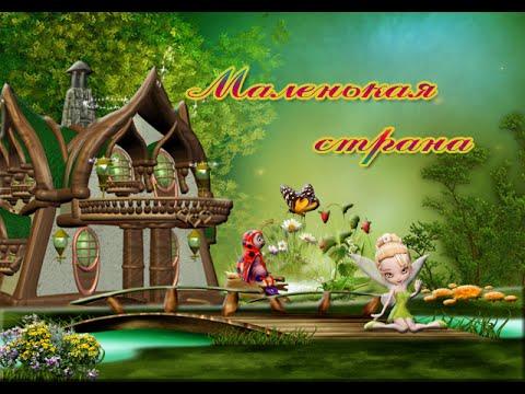 Бесплатный детский  проект слайд шоу \