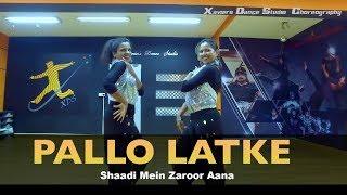 Pallo Latke | Shaadi Mein Zaroor Aana | Xaviers Dance Studio Choreography | Dance Cover | 2018