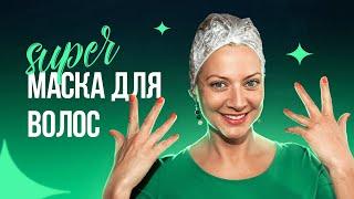 Делюсь секретом красоты Мой уход за волосами Самая лучшая маска для волос Татьяны Литвиновой