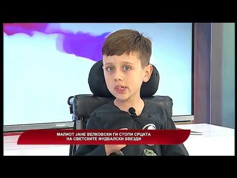 Македонија денес - Малиот Јане Велковски ги стопи срцата на светските фудбалски ѕвезди