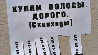 ТОП-10 САМЫХ НЕВМЕНЯЕМЫХ ОБЪЯВЛЕНИЙ НА AVITO#2