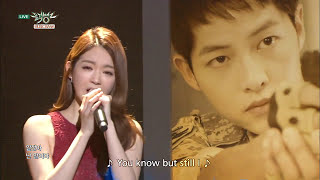 Gambar cover DAVICHI - This Love | 다비치 - 이사랑 [Music Bank Special Stage / 2016.04.08]