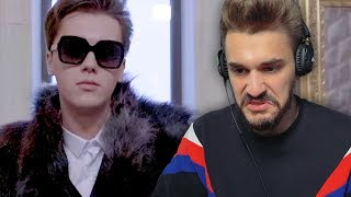 ХАЙП КЭМП - КОМКОВ ПИПИДАСТР