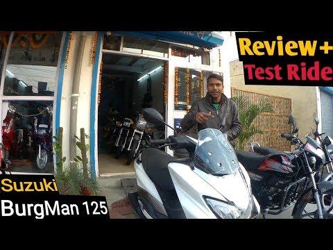 Suzuki Burgman 125 | H.S Biker