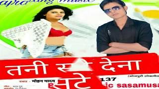 काँहे कइलू बेवफाई- 2018 का सबसे हिट गाना༺❤༻ Sunil Yadav༺❤༻Bhojpuri Hit Songs New DJ Remix