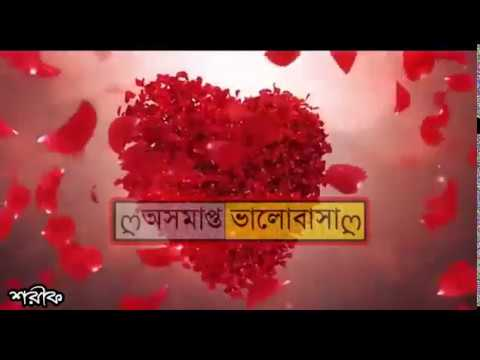 Jani Tumi Asbe Na Fire Female Singer Presents By Action's King Media Center Bangla New Song 2017