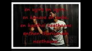 Oh Baby Girl - Maalai Pozhudhin Mayakathilaey (Lyrics)