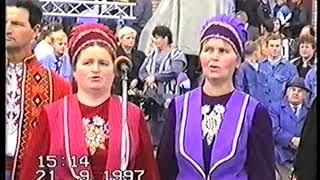 День міста Переяслав-Хмельницький (1997 рік)