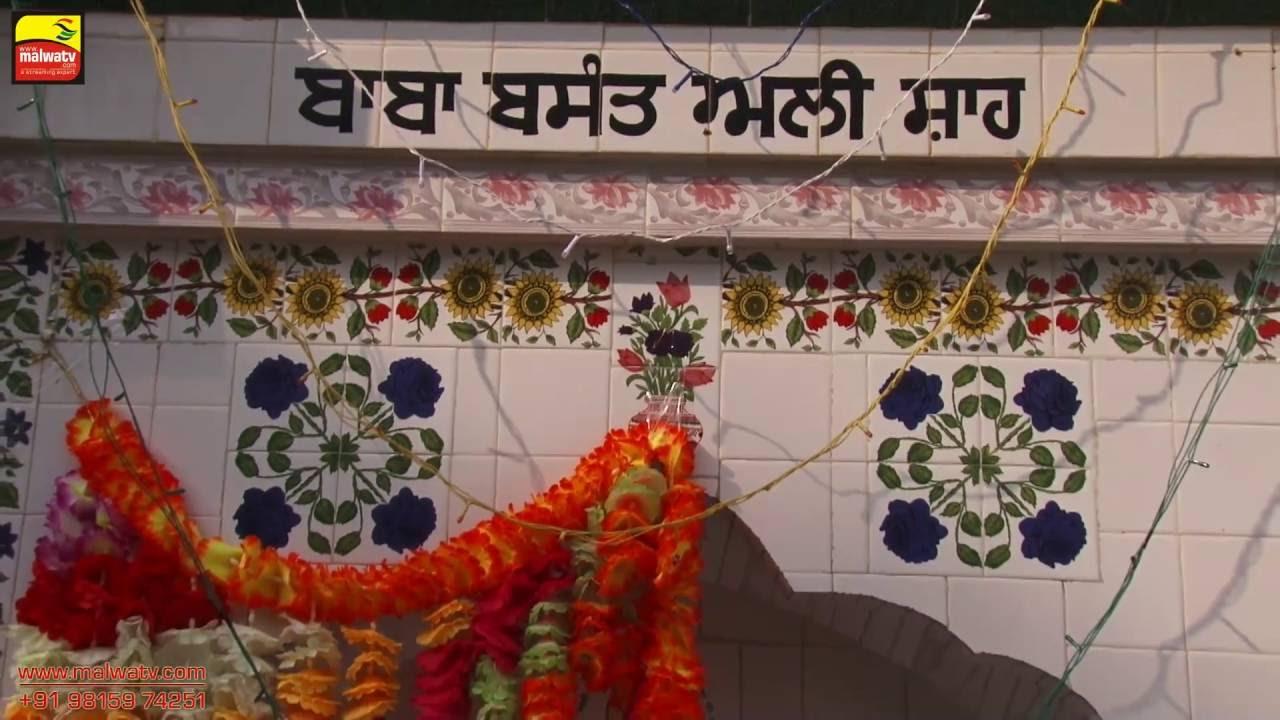MELA BABA BASANT ALI SHAH JI   ਚਾਦਰ ਦੀ ਰਸਮ   LIVE at ਕਿਸ਼ਨਪੁਰਾ ਕਲਾਂ  KISHANPUR KALAN (Moga) 2016