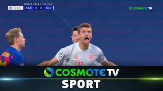 Μπαρτσελόνα - Μπάγερν (2-8) Highlights-UEFA Champions League 19/20-14/08/2020 | COSMOTE SPORT HD