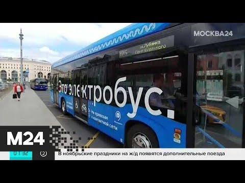 Маршрут электробуса №т76 стал самым популярным в столице - Москва 24