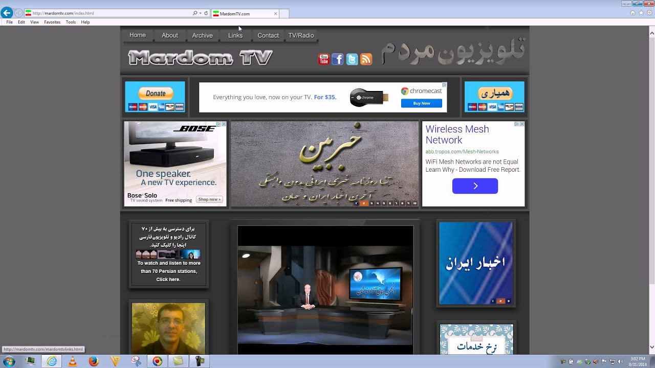 Mardom TV on Internet , GLwiz, Explorer, Fire Fox by Parsa Sorbi