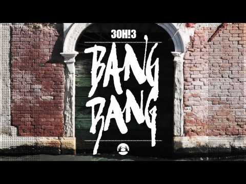 3OH!3  Bang Bang FROM THE VAULTS