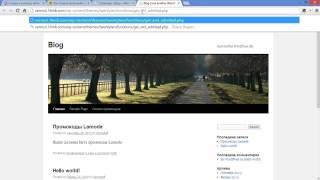 Как создать купонный сайт на Wordpress на основе XML файла от Admitad