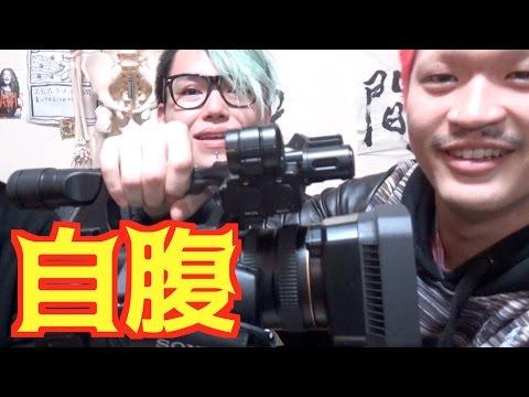 50万円のカメラをルーレットで買わせてみた - YouTube