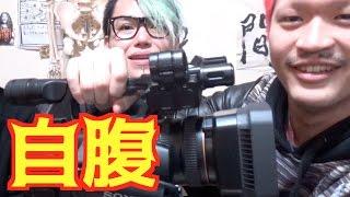 50万円のカメラをルーレットで買わせてみた